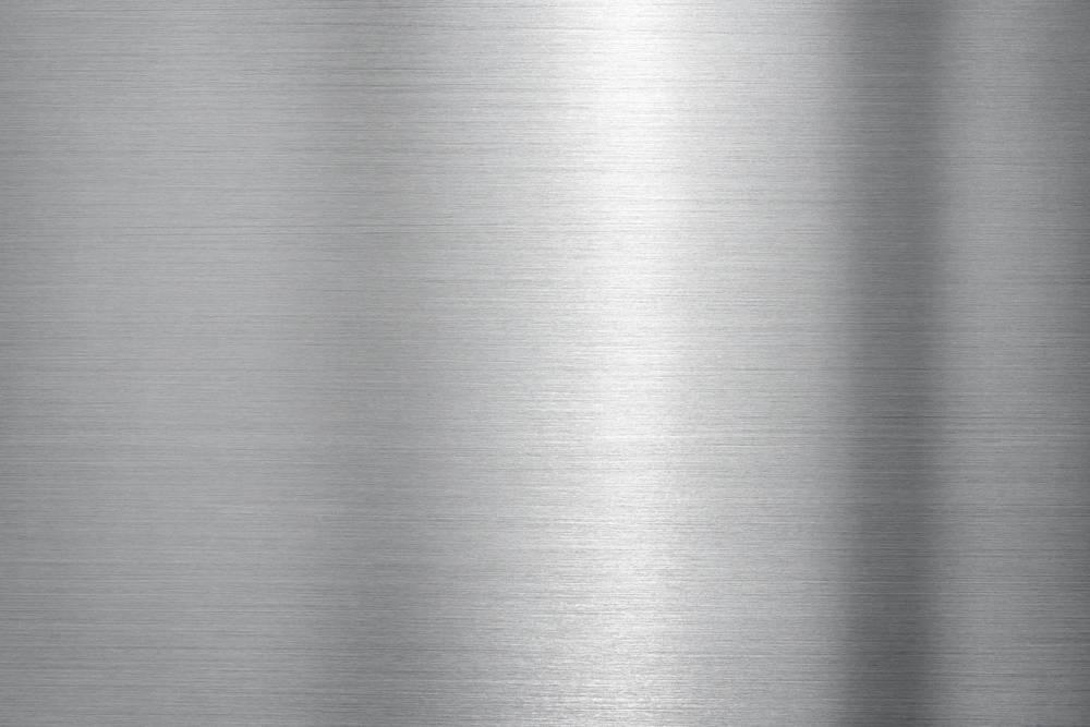 El aluminio, un material inmortal